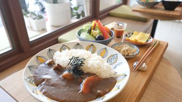 嘉義日式洋食 | 栗野朝午食 溫馨、日式風格的咖哩小食堂。