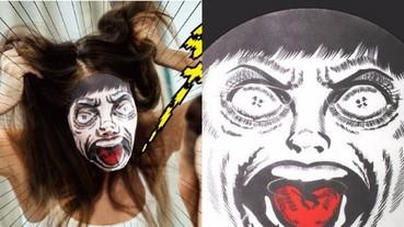 半夜真會嚇死人!日本推出「漂流教室」面膜 完美重現漫畫驚悚臉孔!