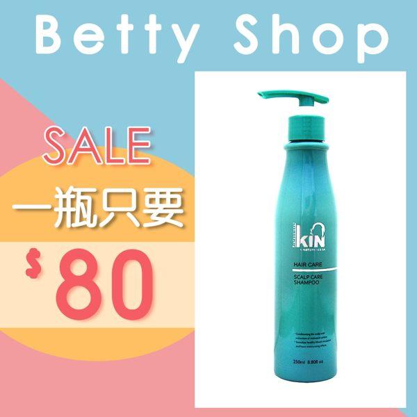 KIN小頂級酸蛋白全效洗髮精250ml 80元