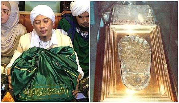 Jejak Kaki Nabi Muhammad