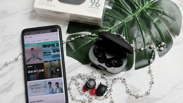 【耳機分享】海威特Havit I96 SE防水藍牙5.0真無線運動耳機 ~ 輕鬆智能配對、渾厚清晰的音質渾厚清晰的音質 讓你沉浸在無憂的音樂世界裡。。