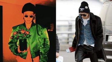 沒有 GD 的高顏值要怎麼帥?解析 G-Dragon 秋冬穿搭「3 要素」,原來這樣穿你也可以是小志龍~
