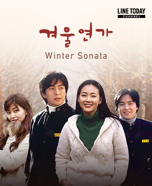 k drama winter sonata subtitle indonesia ep 1 16. Black Bedroom Furniture Sets. Home Design Ideas