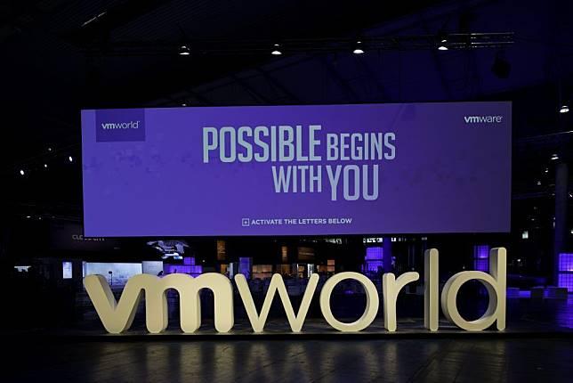 Ilustrasi VMWorld