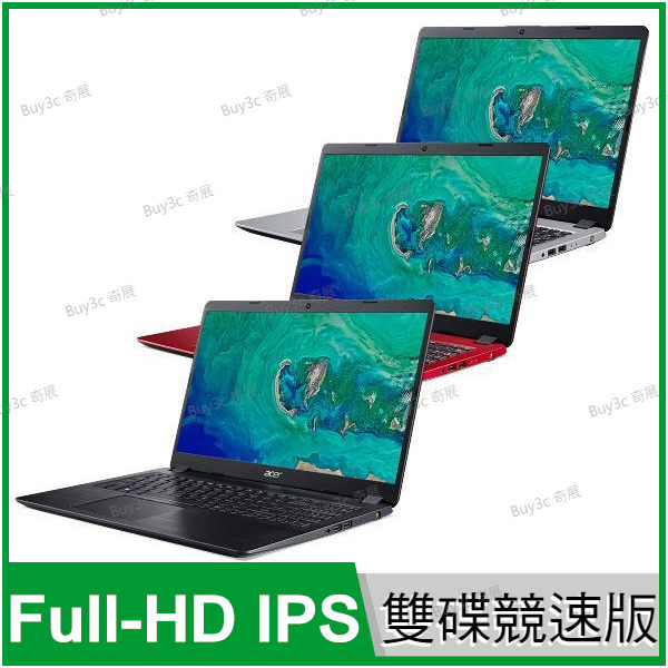 【1080p IPS螢幕】【RJ-45】【金屬上蓋】 【www.Buy3c.com】【筆記型電腦】