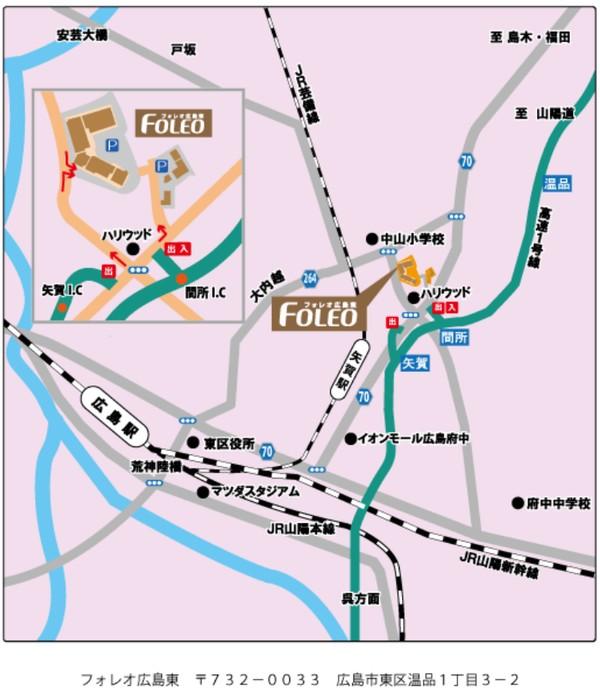 フォレオまでの地図.png
