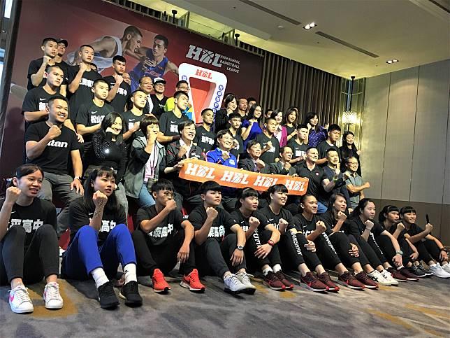 ▲108學年度HBL預賽開賽記者會。(圖/鍾東穎攝 ,2019.11.19)