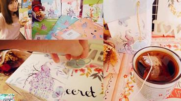 (甜點飲料分享)【生生茶業】要喝茶就喝有機紅玉紅茶,茶葉推薦,年節伴手禮,送禮自用兩相宜