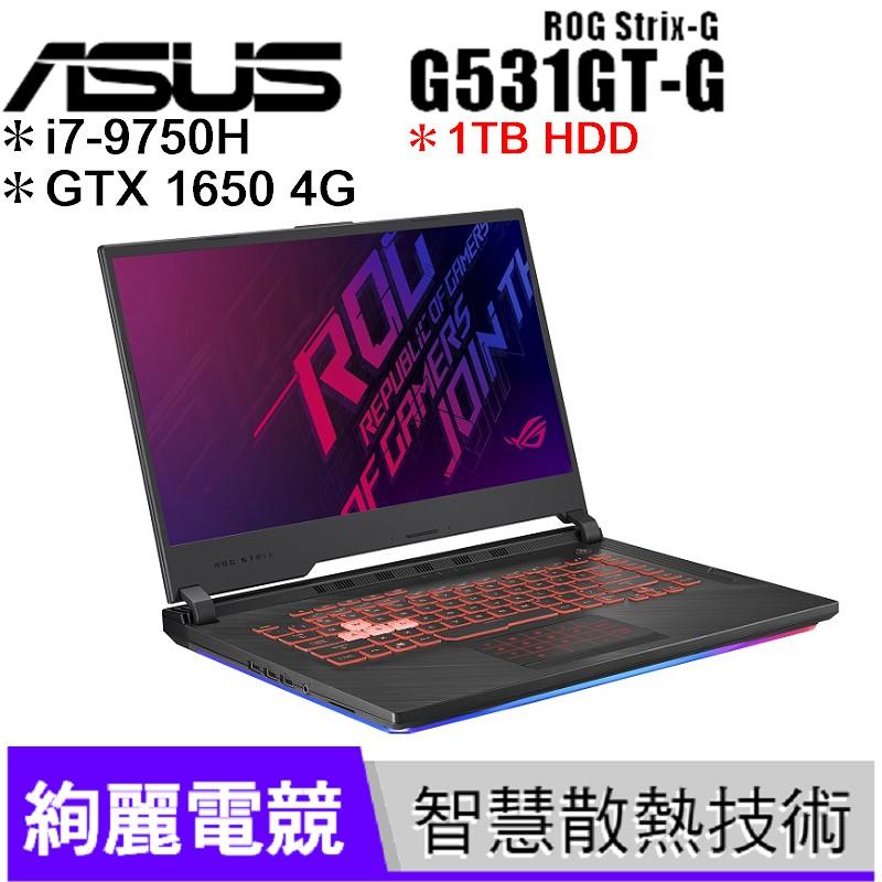 #buy3c奇展選購服務專區 ❶記憶體加購歡迎聊聊詢問◢產品詳細規格◣▎產品型號 華碩 G531GT 黑 15.6吋 玩家筆記▎處理器 Intel Core i7-9750H 六核心處理器▎顯示器 1