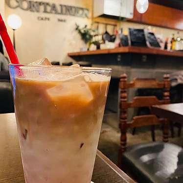 実際訪問したユーザーが直接撮影して投稿した新宿カフェcafe&bar CONTAINERの写真