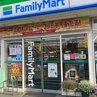 ファミリーマート 東習志野一丁目店のundefinedに実際訪問訪問したユーザーunknownさんが新しく投稿した新着口コミの写真