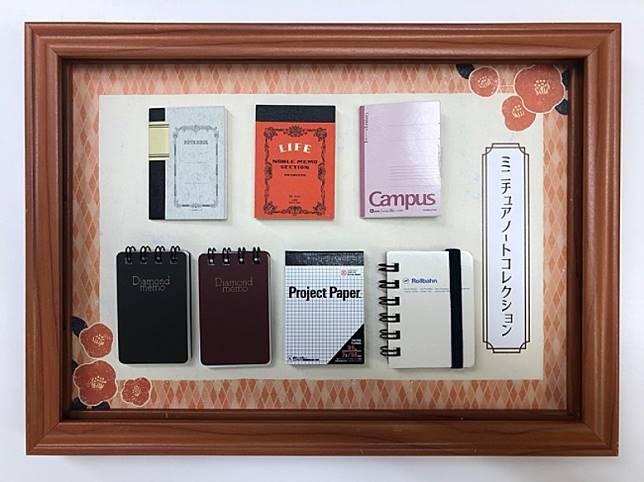 「迷你造型筆記本」把一眾品牌筆記本會都縮小為迷你Size,限量抽選每次350日圓(約HK$25)。(互聯網)