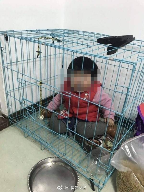 Chinese police investigate parents after toddler seen crying in a cage in video