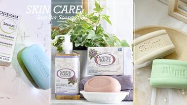 消背痘養皮膚「身體皂」推薦!便宜保濕、耐洗不軟爛,肥皂一顆從頭洗到腳好方便!