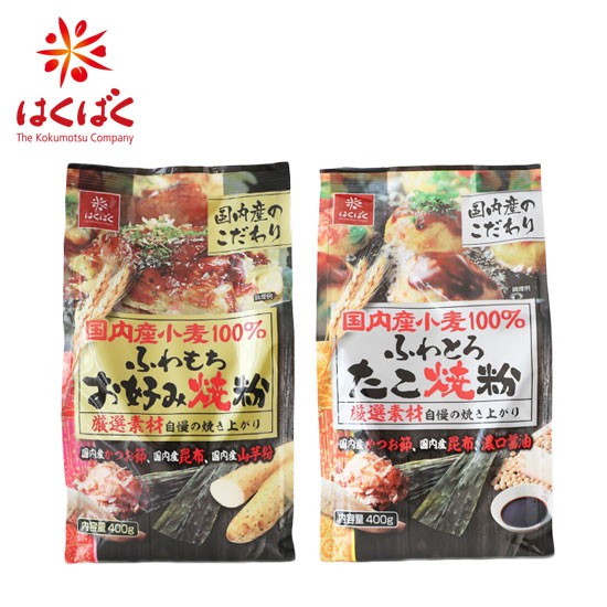 ☞ 商品特色 ☜ 日本最受歡迎美食小吃 章魚燒、大阪燒 現在自己在家也可輕鬆製作 簡單又美味 ☞ 商品規格 ☜ 商品容量:400g 商品成分:請參考頁面圖示說明 保存期限:360天 商品產地:日本 #