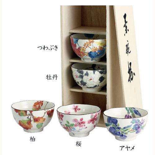 日本美濃燒花朵心靈5客飯碗組 可當贈品 餐盤