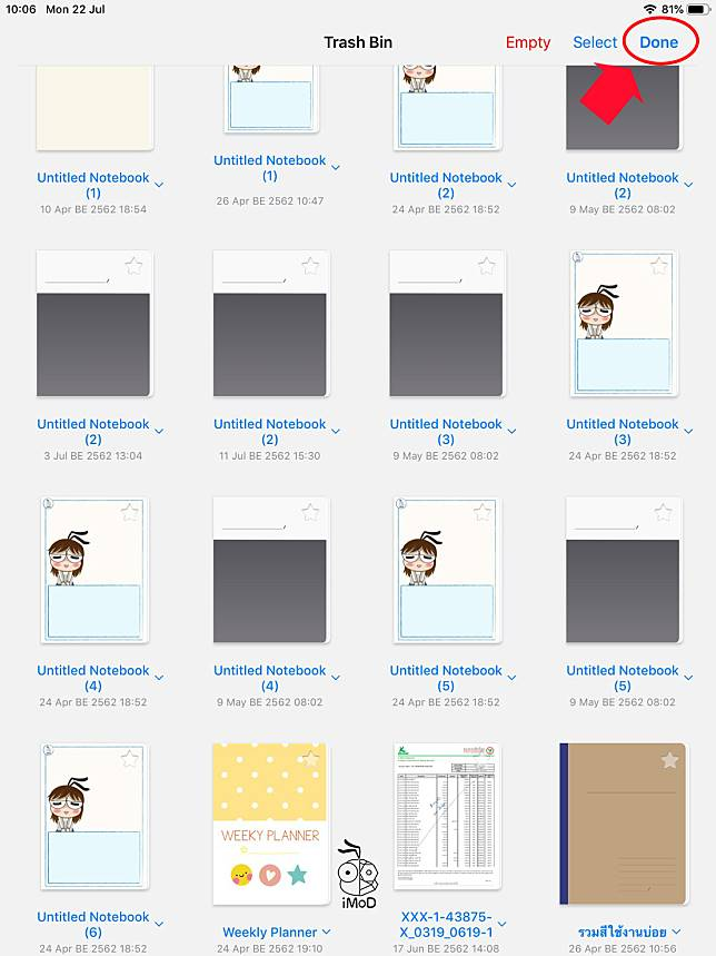 Recover File Goodnotes 05