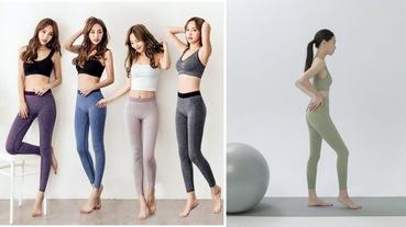 運動也要美出新高度!Dcard 熱議千元有找平價瑜珈褲推薦