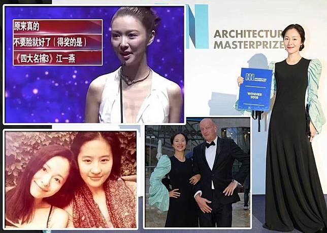 大陸才女江一燕在美國出席建築大獎,網友翻查其黑歷史,揭開與薛凱琪、劉亦菲的恩怨。