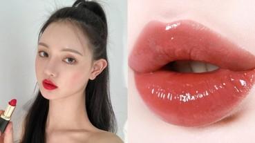 10 個專櫃美妝品牌最熱賣唇膏公開 每次入貨都火速售罄!YSL+MAC+Armani