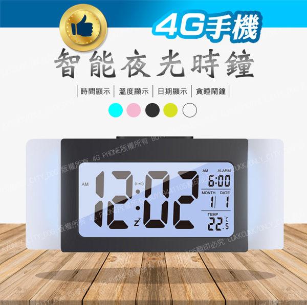 薄款白邊夜光時鐘 溫度顯示 光控聰明鐘 日曆 時鐘 夜光 光控 貪睡鬧鐘 懶人LED電子鐘【4G手機】