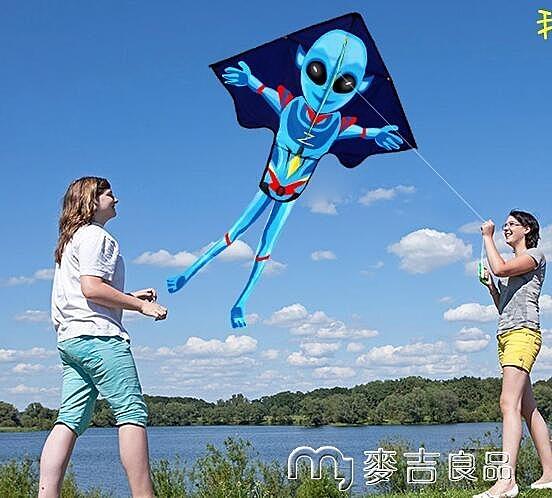 濰坊風箏外星人風箏新款成人兒童卡通風箏線輪微風易飛