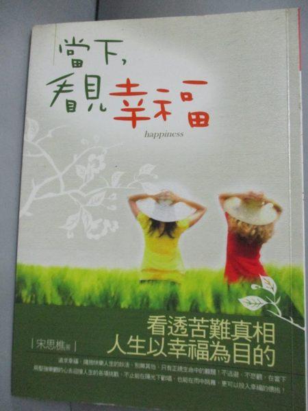 [ISBN-13碼] 4712070331033