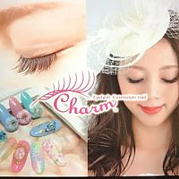 Beauty Salon Charm