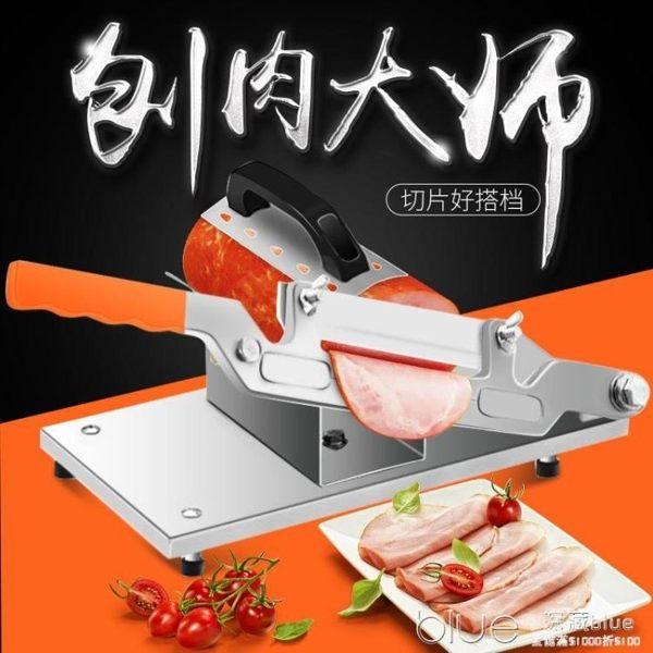 切肉機商用肥牛肉捲羊肉捲切片機刨肉機手動刨片機切肉片機