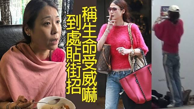 劉倬琦被《東周刊》直擊狂貼街招作控訴。