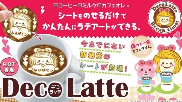 在家喝咖啡也能被萌翻!史努比、拉拉熊咖啡牛奶拉花紙,一秒變身