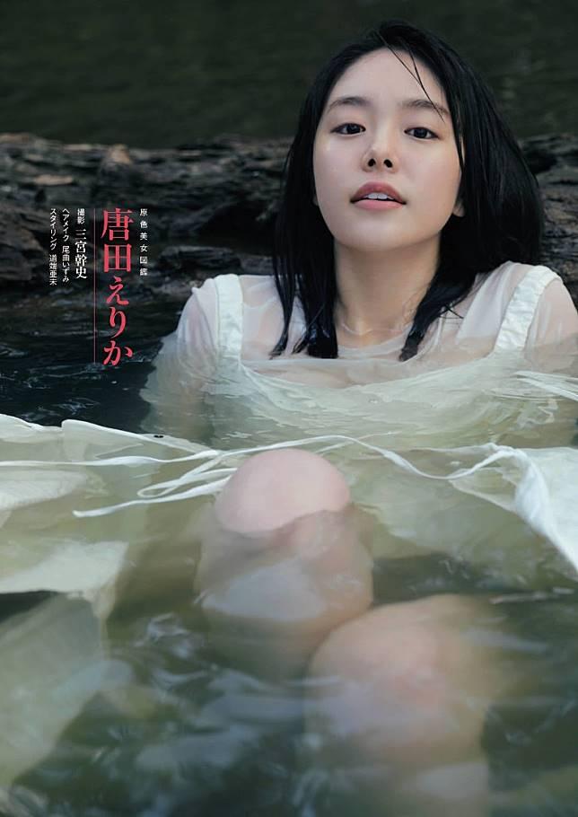 唐田英里佳被雜誌《MORE》除名。
