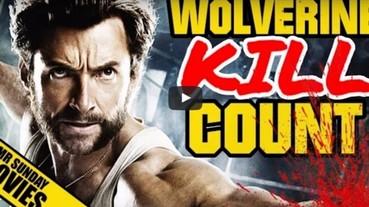 金鋼狼到底在電影中殺過多少人 影片統計之下居然高達...