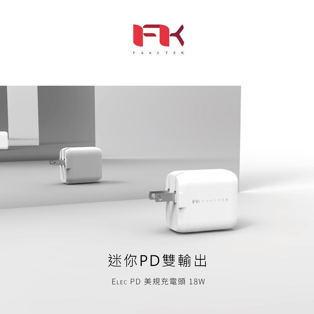 【18W PD 快充充電器 】 .USB-C PD 18W大流量輸出 .支援Apple與Android全系列快充 .充電30分可達50%電力(iPhone XS Max) .可收納式插頭 通用國際電壓