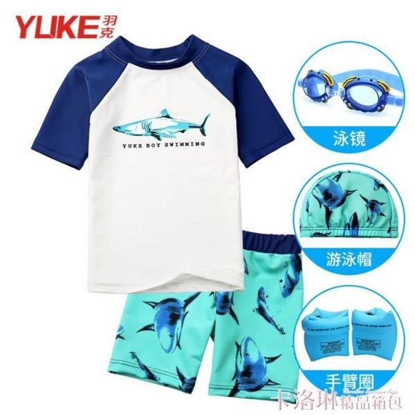 兒童泳衣 男童泳褲泳帽套裝 可愛男孩分體寶寶嬰兒卡通速幹游泳衣 免運