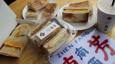 【真芳南西店】超好吃台北碳烤吐司早餐店,微焦蛋香與吐司的完美結合!必吃真芳三明治、蛋餅