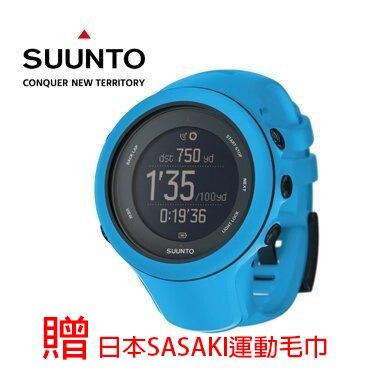 (領券再享折扣)【H.Y SPORT】SUUNTO AMBIT3 SPORT BLUE(HR)藍運動款 全功能戶外運動電腦錶