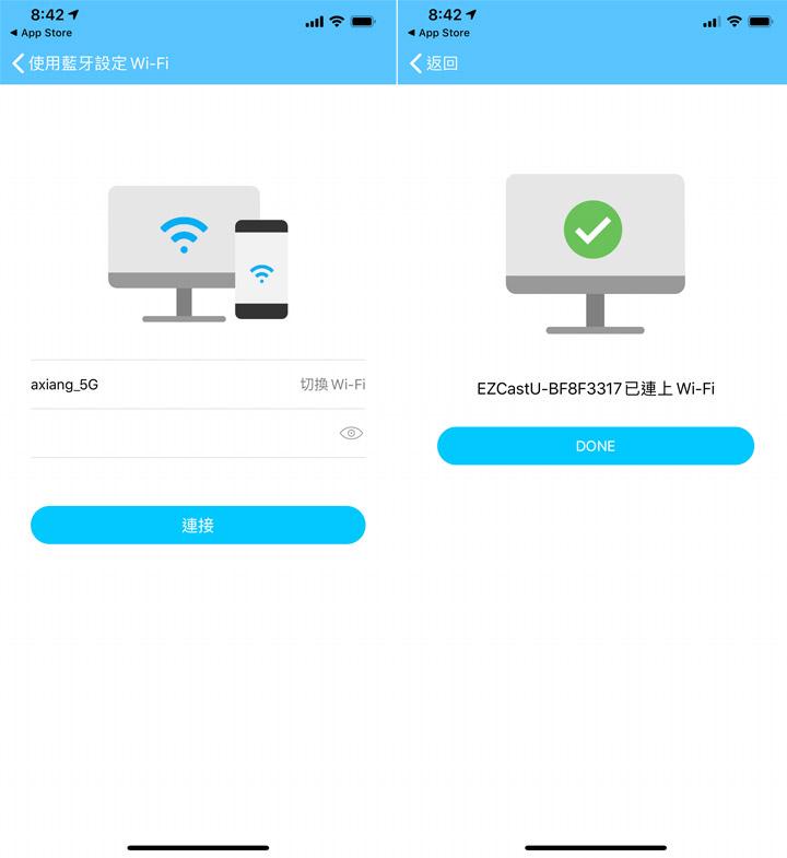 配對完成後,我們就可以透過手機端進一步為 EZCast Ultra U1 連上 Wi-Fi 網路。