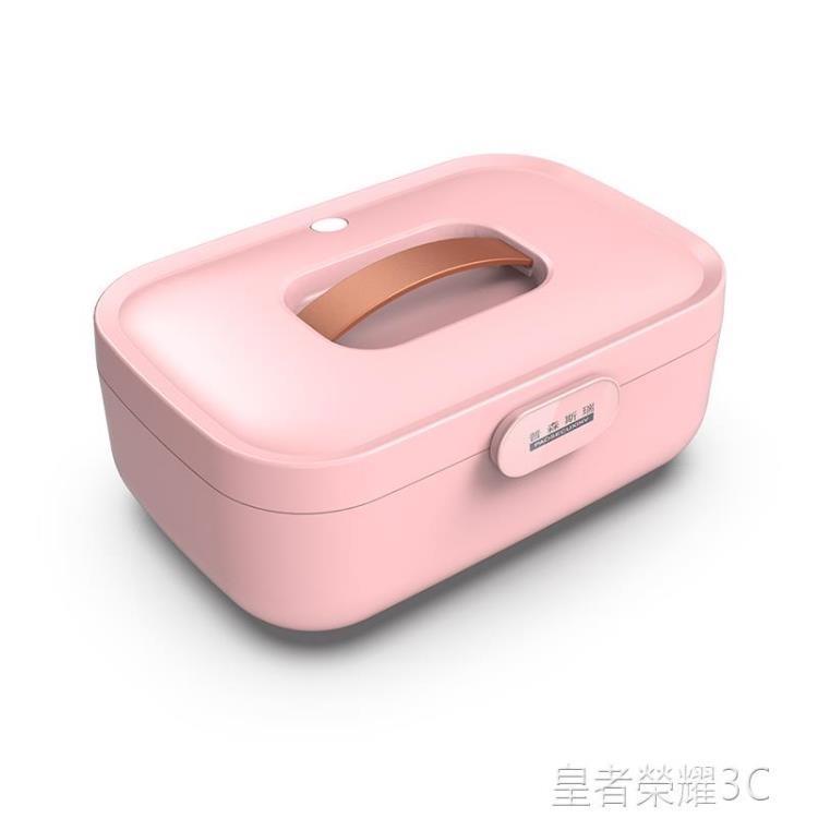 小型消毒器 內衣內褲消毒機家用小型烘干機高溫紫外線殺菌器口罩消毒櫃盒箱袋 摩登生活