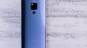 巨型手機正式登場!華為 Mate 20 X 開箱 + 效能實測