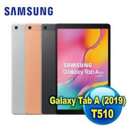 ◎配備10.1吋WUXGA顯示螢幕|◎2組立體聲喇叭x結合杜比環繞音效|◎搭載One UI操作介面品牌:Samsung三星系列:GalaxyTabA10.1型號:T510中央處理器品牌:Exynos三
