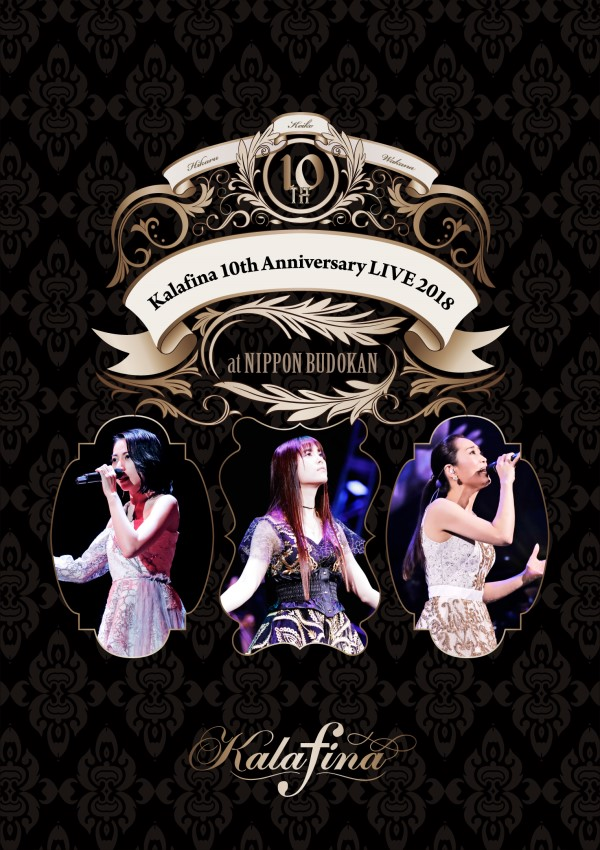Kalafina_10th_live_DVD-H1.jpg