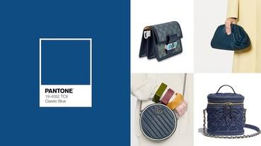 盤點PANTONE 2020年度色「經典藍」精品包、配件,雲朵包、相機包、口紅包都有