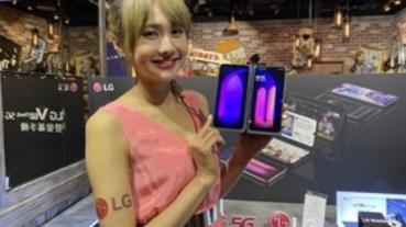 LG V60 ThinQ 首款 5G 雙螢幕現場動手玩