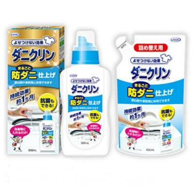 日本UYEKI 防蹣洗衣添加液瓶500mlx1+補充包450mlx1