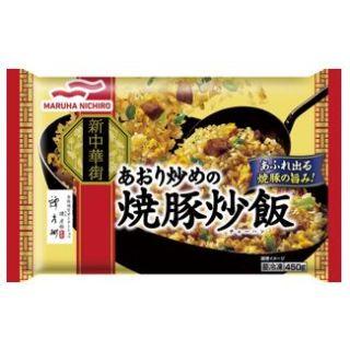 マルハニチロ あおり炒めの焼豚炒飯