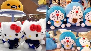 迪士尼&三麗鷗都在遠百信義A13!Hello Kitty、小熊維尼等,超多限定周邊實在太欠買啦