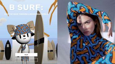 Burberry推出超萌「衝浪小鹿」線上遊戲!虛擬體驗Burberry夏日新裝,還能跟好友比賽衝浪