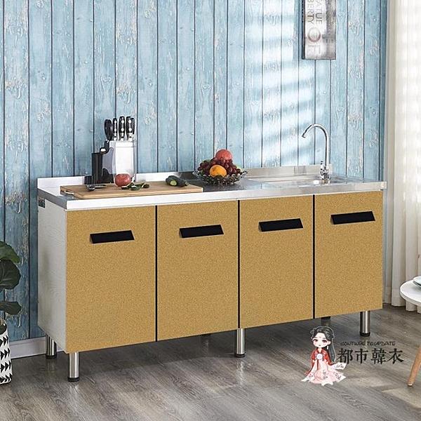 不銹鋼簡易櫥櫃廚房水槽灶台廚櫃租房家用整一體組裝儲物碗櫃