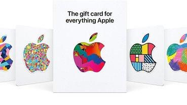 Apple 將推新版禮品卡,數位產品與實體產品購買皆可使用